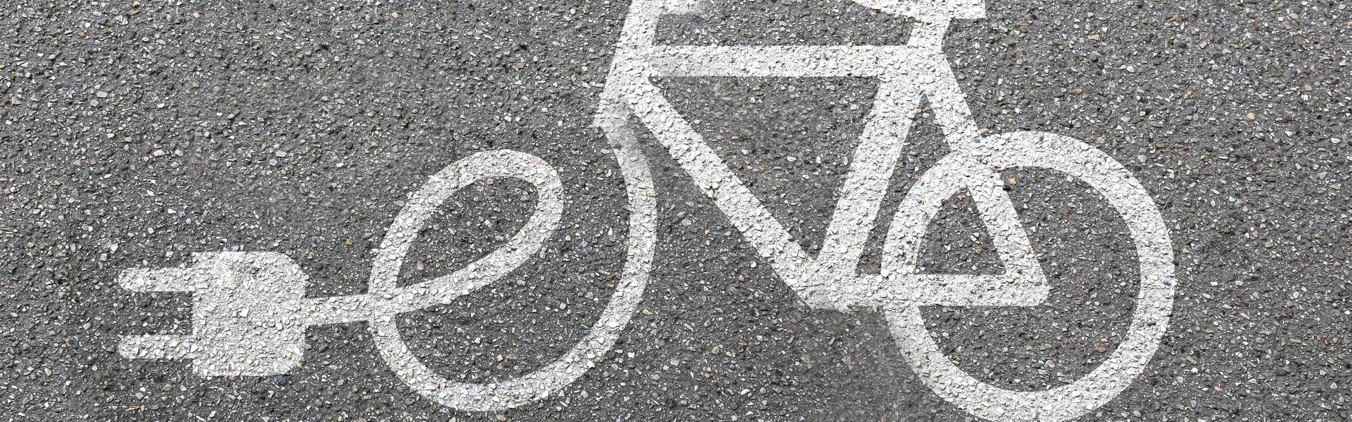 e-bike-banner1